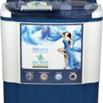 Best Intex Washing Machine In India 2020